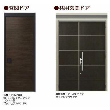 玄関・共用玄関ドア イメージ図です。