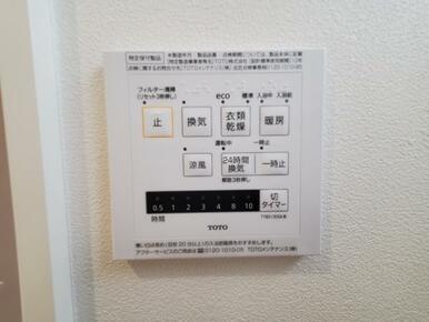 設備 浴室乾燥機付きなので、雨の日には洗濯物の乾燥室としても利用可能のユニットバス。