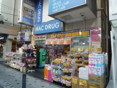 ハックドラッグ石川町店