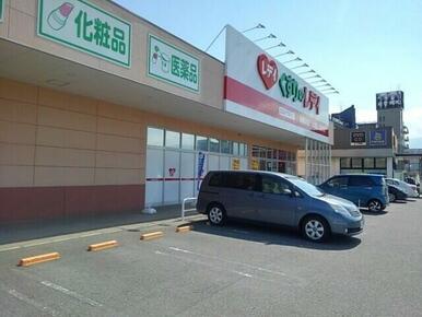 レデイ薬局新居浜店様
