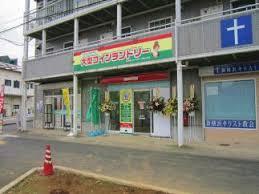 マンマチャオ 神大寺店