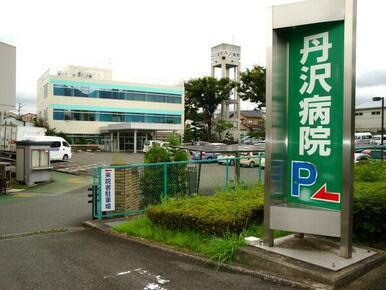 医療法人丹沢病院