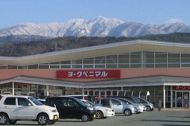 ヨークベニマル 成沢店