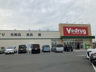 V・drug中川野田店