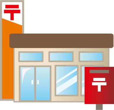 豊田平戸橋郵便局