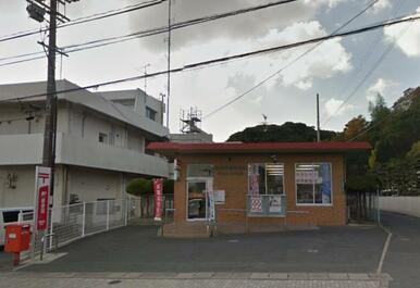 宗像田熊郵便局