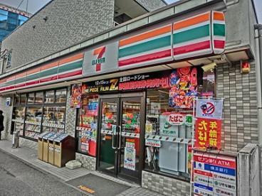 セブンイレブン新横浜南口店