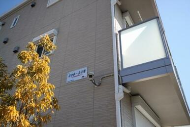 オートロック搭載かつ駐車場入口部には、防犯カメラ設置し防犯強化☆