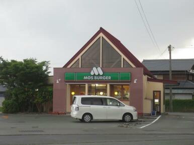モスバーガー阿南店