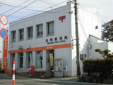 長崎郵便局
