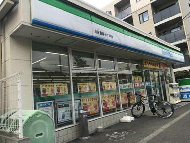 ファミリーマート 北区豊島七丁目店
