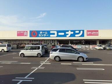 コーナン新居浜店様