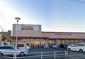 ヤマナカ 安城フランテ館