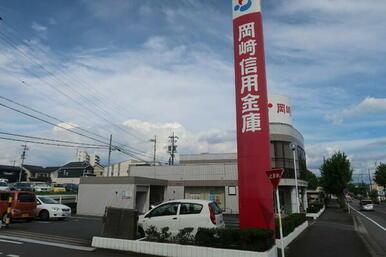 岡崎信用金庫前山支店