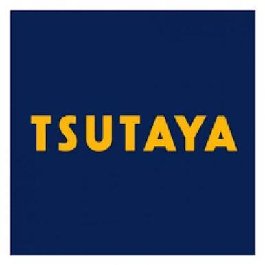 TSUTAYA十日市店
