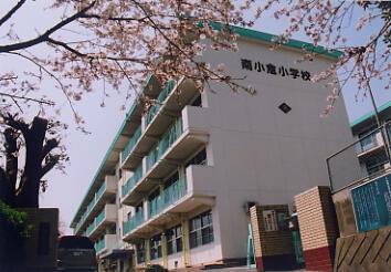 北九州市立南小倉小学校