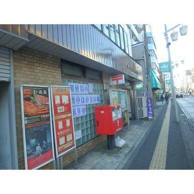 横浜鶴ケ峰郵便局