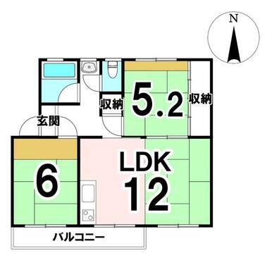 専有面積53.87㎡!2LDKの中古マンションです。