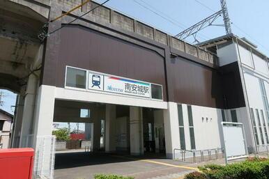 南安城駅(名鉄 西尾線)