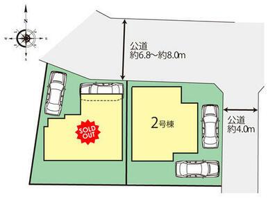 岩倉市八剱町渕之上 区画図