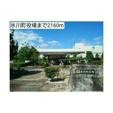 氷川町役場