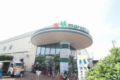 マルエツ金杉店