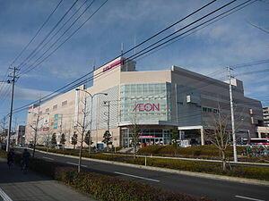 イオン仙台幸町店