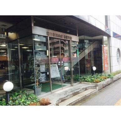 朝日信用金庫板橋支店