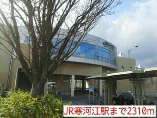 JR寒河江駅