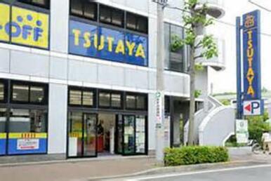 TSUTAYA武蔵中原店