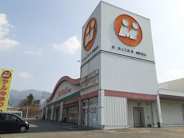 千早 マルキョウ 千早住まいリポート(福岡県)|九州エリア|UR賃貸住宅