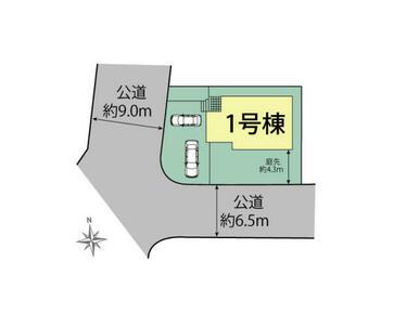 横浜市栄区本郷台4丁目1棟