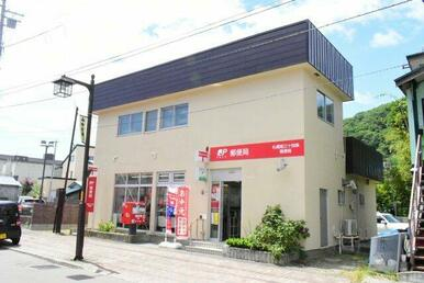 札幌南34条郵便局