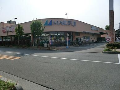 マルフジ 昭島市役所通り店