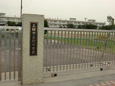 三郷市立北中学校