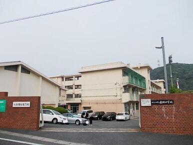 北九州市立 東郷中学校