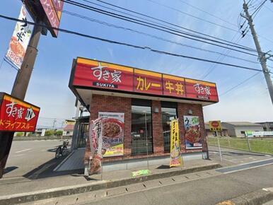 すき家192号徳島国府店