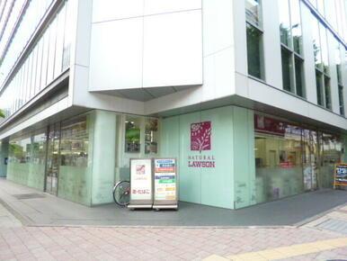 ナチュラルローソン 新横浜二丁目店