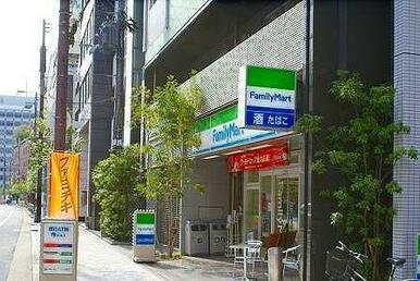 ファミリーマート新町三丁目店