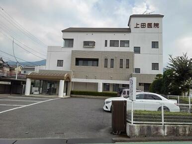 上田医院様
