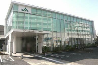JAセレサ川崎北見方支店