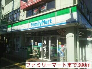 ファミリーマート
