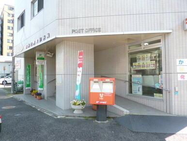 横浜浅間町郵便局