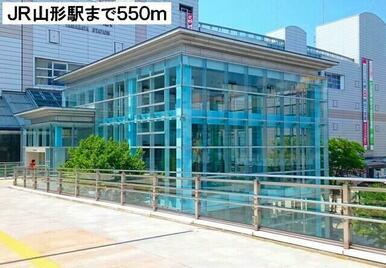 JR山形駅