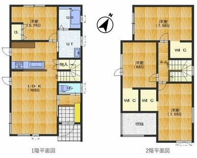 各居室が広く、収納も豊富な4LDK。