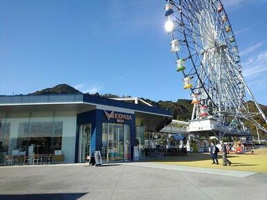 EXPASA 富士川店まで850m