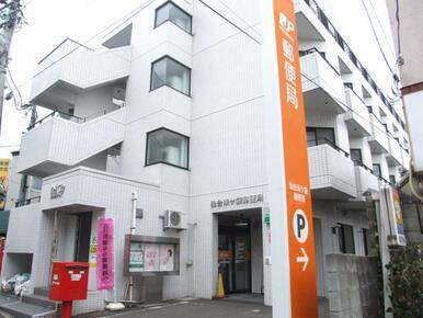 仙台米ケ袋郵便局