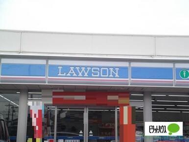 ローソン小牧中央一丁目店