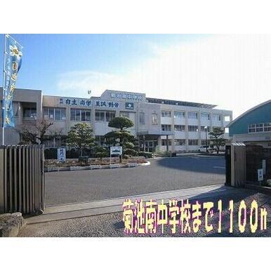菊池南中学校
