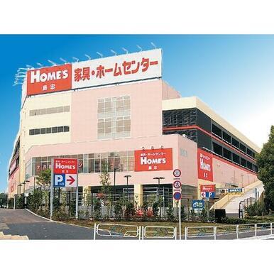 島忠ホームズ平井店